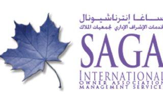 Saga International Owner Association Management